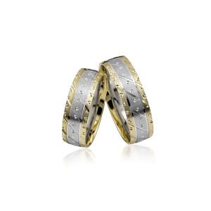 2 x Trauringe mit Diamant - Basic Kollektion S 117
