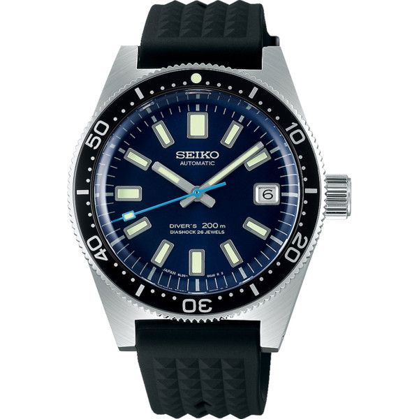 Seiko Prospex Professional Divers Marine Master 200m 55th Anniversary Limited Edition SLA043J1