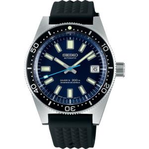 Seiko Prospex Professional Divers Marine Master 200m 55th...