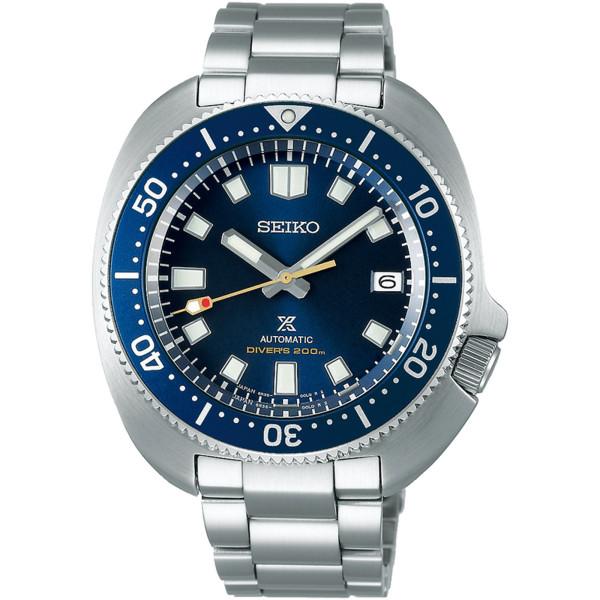 Seiko Prospex Diver 200m 55th Automatik Anniversary Limited Edition SPB183J1