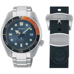 Seiko Herrenuhr mit Wechselband Prospex Auto Diver...