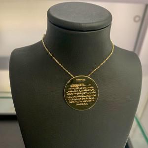 585er Collier mit Koran Anhänger Sure Kette Halskette Ankerkette 14K Ausverkauf
